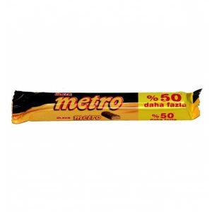 شکلات مترو metro دوبل محصول کشور ترکیه 50 درصد -ایبو کالا