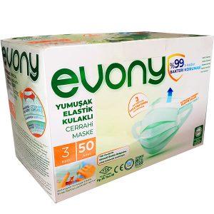 ماسک تنفسی اونی evony ساخت ترکیه (گوشی های نواری) - ایبو کالا