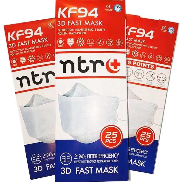 ماسک تنفسی 5 لایه KF94 مدل NTR - ایبو کالا