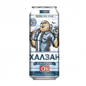 آبجو هالزان بدون الکل کلاسیک حجم 450 میلی لیتر -ایبو کالا